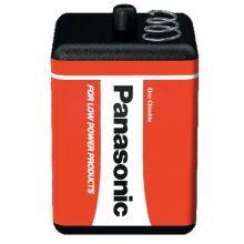 Panasonic Lantern Battery