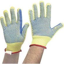 Marigold Fireblade Gloves